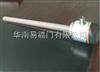 现货抢购LK7022德国IFM液位传感器