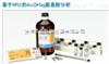 氨基酸分析应用包(货号:176001279/176001235)