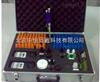 S-3N便携式三氮快速检测箱