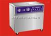 超声波清洗器KQ-3000E