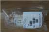 pall 颇尔 Supor膜的AcroPak 200囊式过滤器 12941