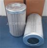 美国PALL颇尔 PVDF转印膜BSP0161 孔径0.2um,30cm*3.3m/卷