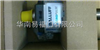 BESM08EE型特价-BALLUFF传感器