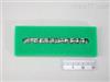 Agilent 安捷伦用毛细管色谱柱石墨压环(密封)