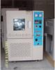 换气式老化试验箱XK-8062