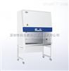 供應 海爾智淨生物安全櫃HR900-IIA2