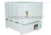 BZ-2.5-12TCBZ-2.5-12TC陶瓷纤维灰化炉