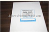 3030-866 whatman 3MM层析纸10.3CMx25.4cm