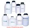 美国MVE SC20经典型液氮罐