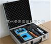 CY-S水质臭氧浓度检测仪