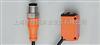 O6E-FPKG/0.30m/USIFM对射型传感器特价