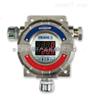 iTrans 固定式双通道气体检测仪、固定式红外气体报警仪