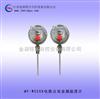 耐震电接点双金属温度计,双金属温度计厂家批发销售