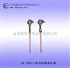 MY-WRR/P系列厂家供应铂铑热电偶,热电阻产品价格