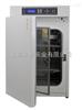 CP系列二氧化碳培养箱(水套式)