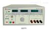 LK2678接地电阻测试仪