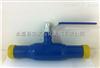 Q61F一体式焊接球阀 安来球阀