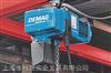 紧凑型电动葫芦德国DEMAG德马格起重机