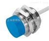FESTO电感式传感器SIEN-M30NB-NS-K-L介绍