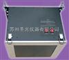 LUV-400大面积辐照探伤黑光灯