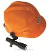 JW7620/TU固态微型强光防爆电筒