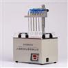 Jipad-12S水浴氮吹仪|12孔氮吹仪|24孔氮吹仪