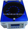 TXK4TXK4血型卡离心机(血型血清学用离心机)