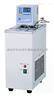 YK-4RC可循环恒温装置/低温恒温水槽