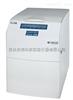 GL20/GL20CGL20/GL20C高速大容量冷冻离心机