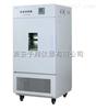 LRH-500CB新型LRH-500CB低温培养箱