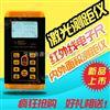 AR861希玛AR861激光测距仪 面积测量仪 红外线测距仪