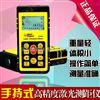 希玛AR881高精度激光测距仪 电子尺 面积测量仪