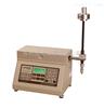 Elcometer Taber 5750易高耐磨损测试仪-直线研磨机