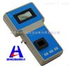 T-1A铜Cu离子检测仪 水中铜检测仪 铜离子浓度测定仪