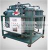 直销透平油真空滤油机优质供应商
