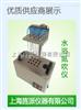 Jipad-24S天津北京12工位氮吹仪、24工位氮吹仪、气相氮吹仪、液相氮吹仪