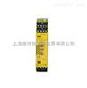 750105皮尔兹时间继电器现货上海一级代理
