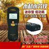 希玛AR971木材水份仪木材水分计