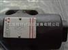 HMP-011/350阿托斯溢流阀维特锐现货