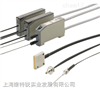 原装神视涡流式传感器GP-A系列
