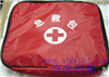 HLJ-N上海急救包