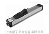上海爱丁机械设备有限公司