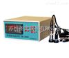 HG-2801/2802/2804HG在线振动监测仪