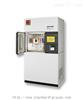ATLAS Ci3000+氙灯老化试验机