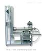 自動濾料測試儀濾料動態過濾性能測試儀