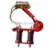 刚体集电器III-1上海徐吉电气