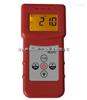 YK-S10纸箱水分仪/废纸水分仪/纸捆水分仪/感应式测量深度50毫米
