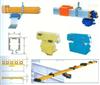HXTS、HXTL系列多极管式滑触线上海徐吉电气