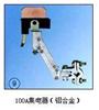 100A100A集电器(铝合金)上海徐吉电气