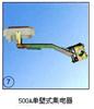 500A500A单壁式集电器上海徐吉电气